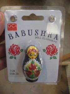 """Флешка """"Babushka"""""""