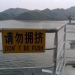 Не будь толк!