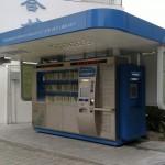 Автоматизированная библиотека