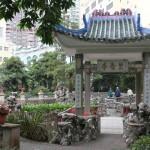 Небольшой сад в центре города