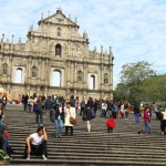 Стена бывшего собора Сан-Паоло