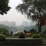 Парк Liwanhu