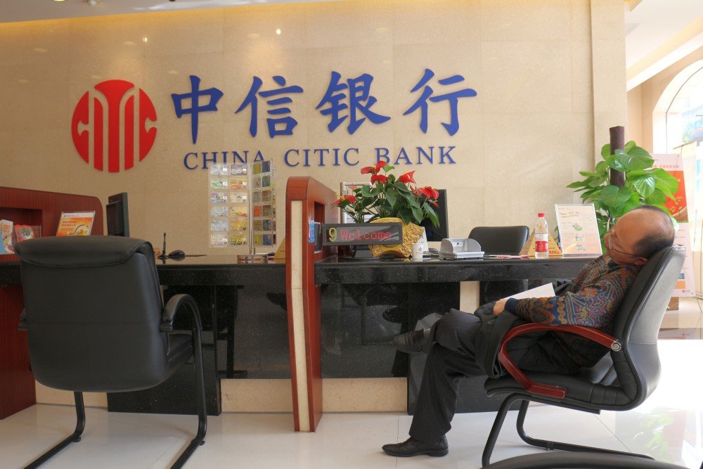 Потребитель банковских услуг