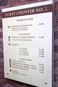 Цена за билет